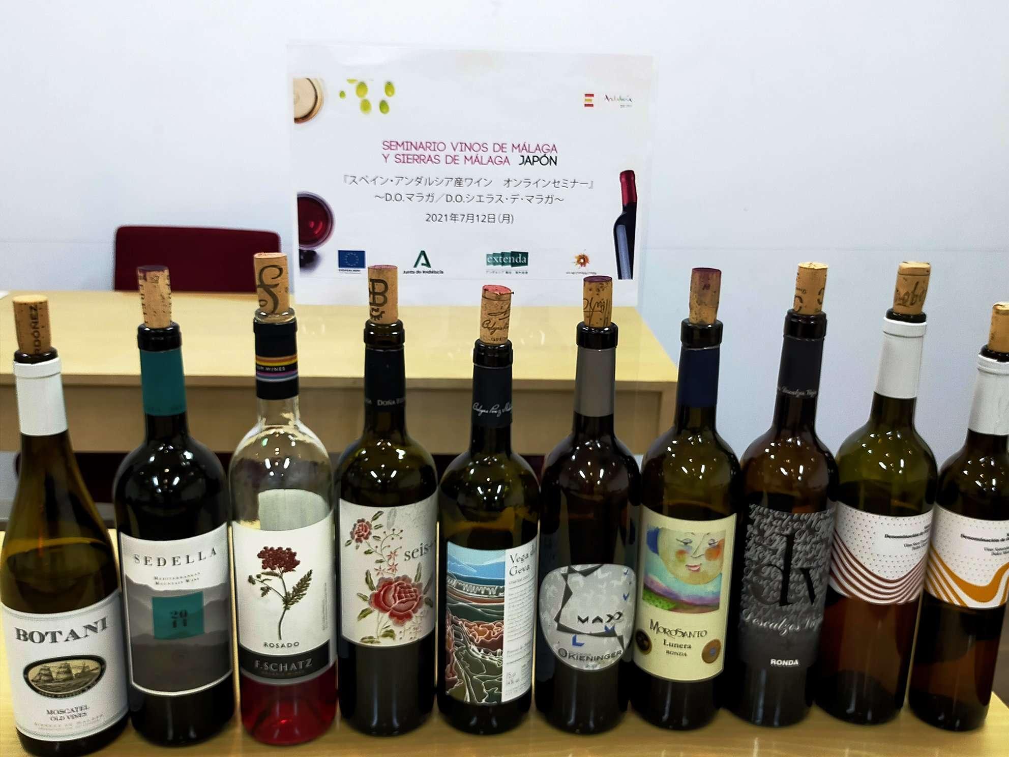 La eliminación de aranceles derivada del Acuerdo de Libre Comercio entre la UE y Japón ha elevado la competitividad de los vinos europeos en el destino nipón, que reconoce las D.O.P europeas.